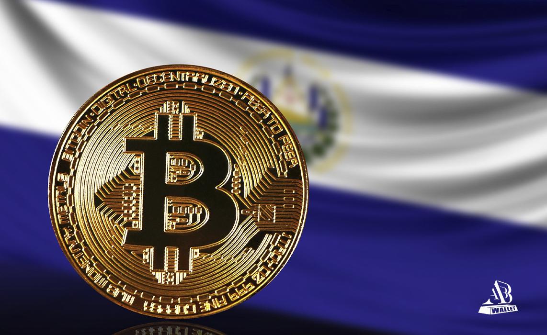 Bitcoin Experiment: El Salvador Becomes a Case Study for Nations and Organizations